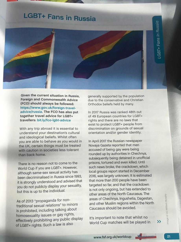 Канадский мясник с инструкцией для ЛГБТ-фанов – на пути в Волгоград