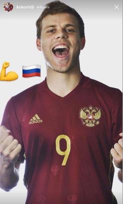 Кокорин отреагировал на возвращение в сборную России