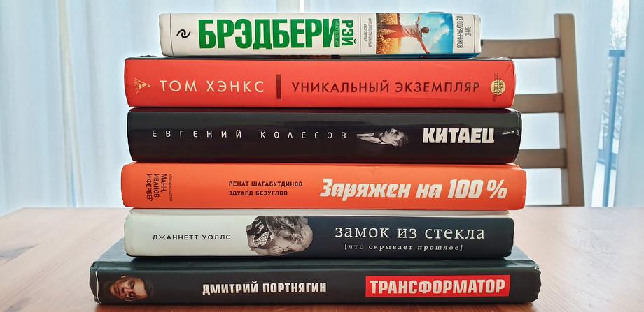 Библиотека Александра Ерохина