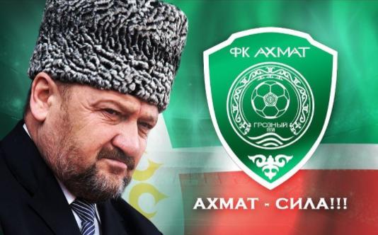 """Магомед Даудов показал логотип """"Ахмата"""""""