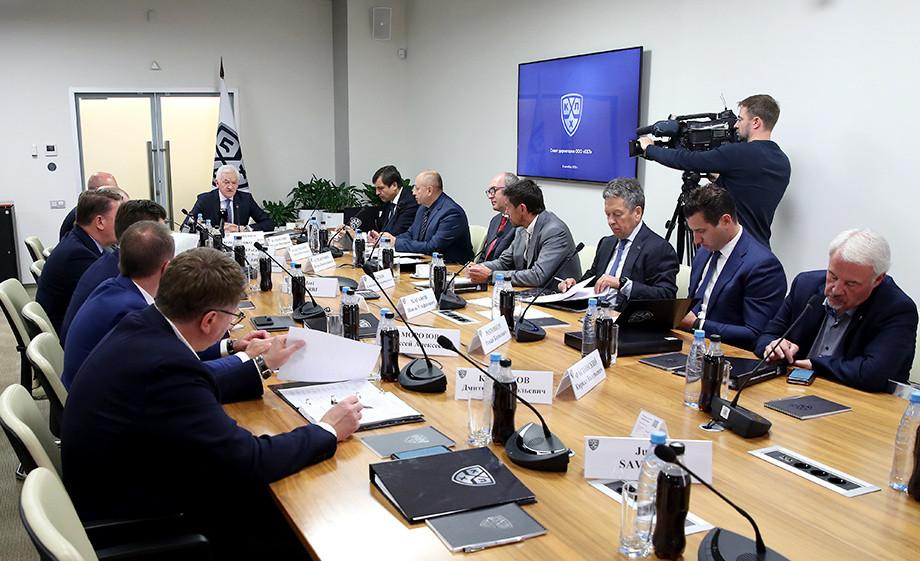 Совет директоров КХЛ.