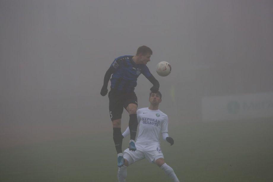 Туман на матче «Авангард» — «Шинник»