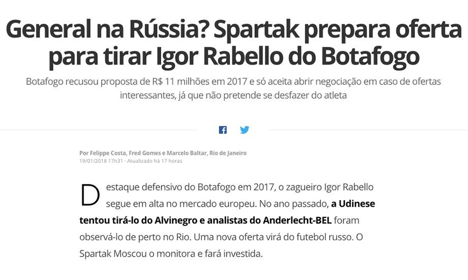 «Спартак» нацелился наеще одного защитника изБразилии