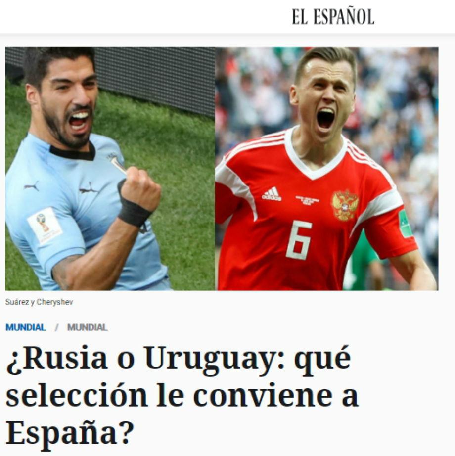 Ставки на футбол на Ирландия – Уругвай. Ставки на товарищеские матчи 4 Июня 2017