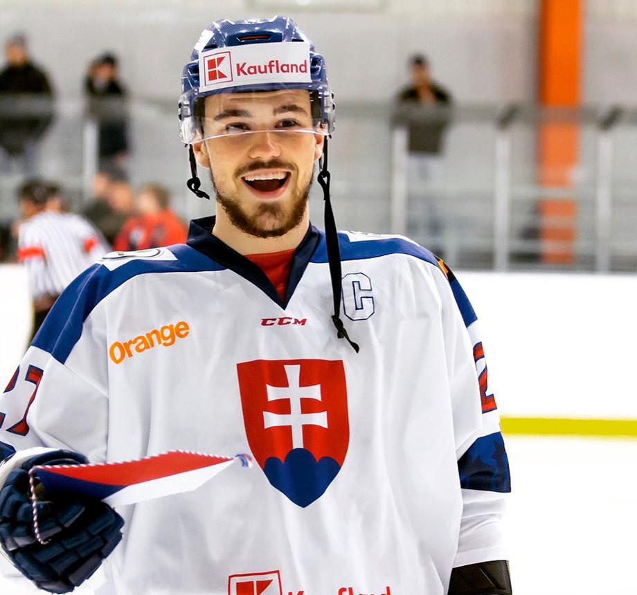 Молодёжная сборная Словакии отчислила своего лидера Максима Чайковича