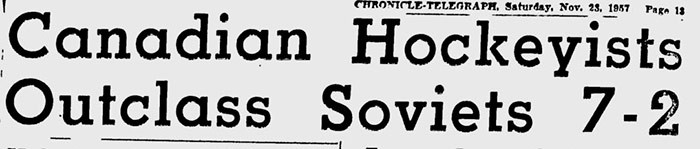 «Русский медведь оказался неуклюжим». Провал СССР в первом матче в Канаде
