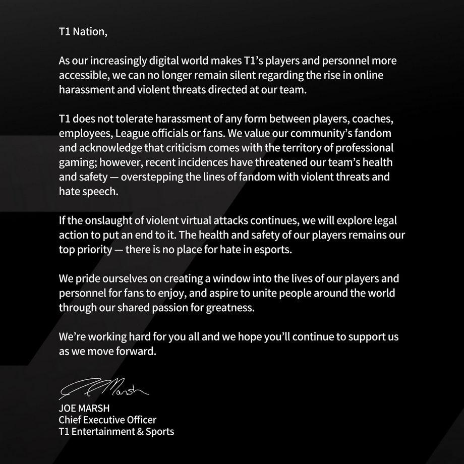 Официальное заявление T1