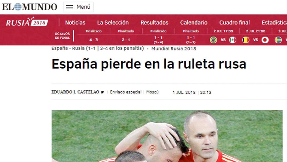 El Mundo: Испания проиграла в русскую рулетку