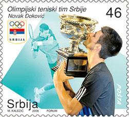 В Швейцарии выпустят серебряные и золотые монеты с Роджером Федерером