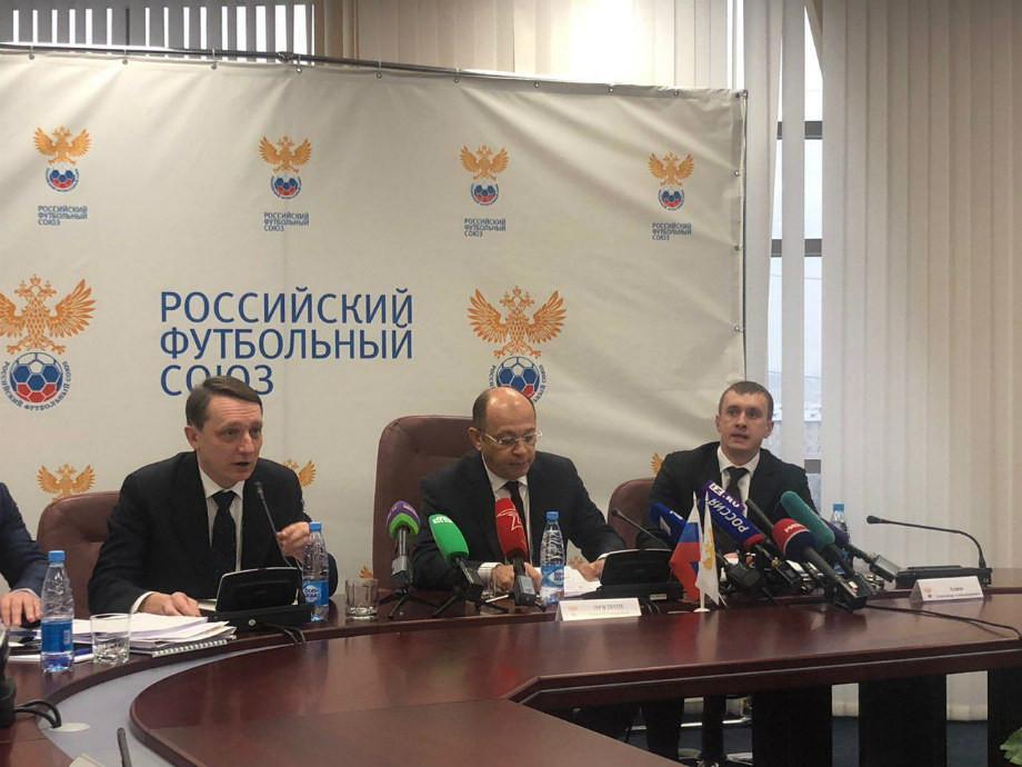 Исполком РФС. Мутко больше не президент. Выборы — 22 февраля