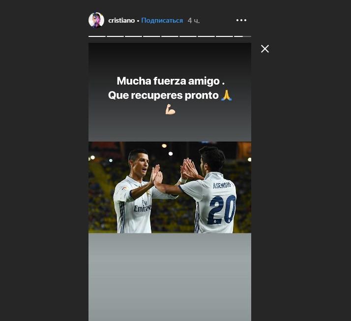 «Реал» подтвердил, что Асенсио сломал крестообразную связку колена