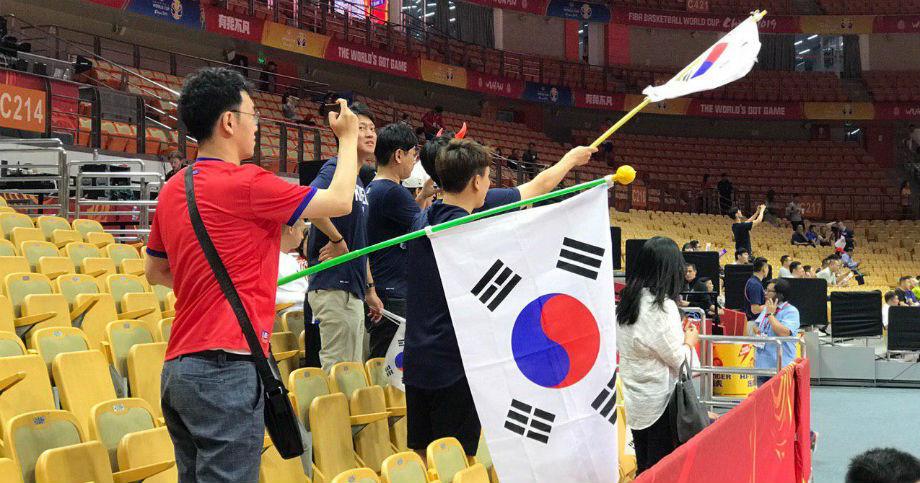 Чемпионат мира по баскетболу-2019. Южная Корея — Россия, болельщики сборной Кореи