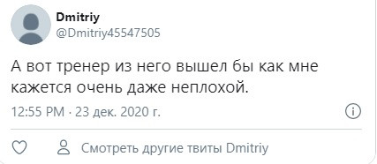 «Самый глупый поступок в жизни». Фанаты против ухода Акинфеева в Госдуму