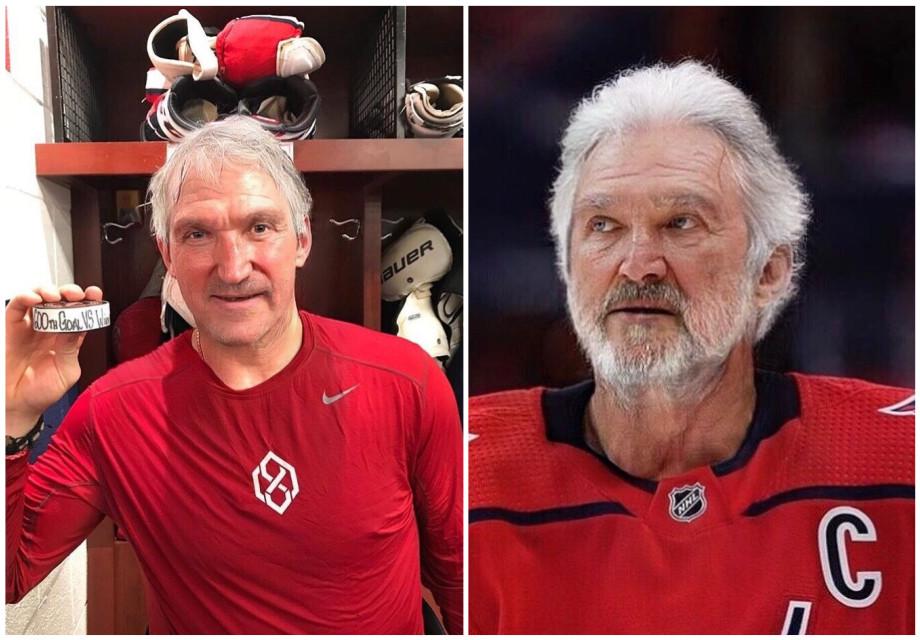 Овечкин в старости: с бородой и без