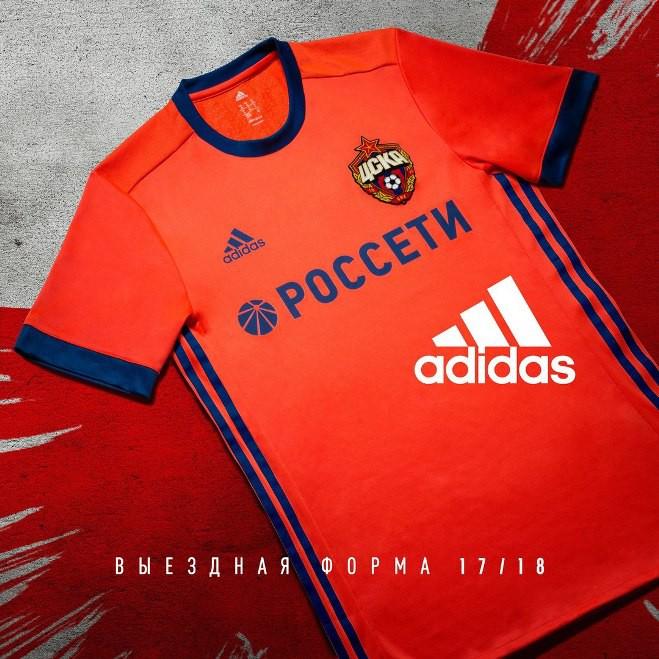 ЦСКА представил новую выездную форму