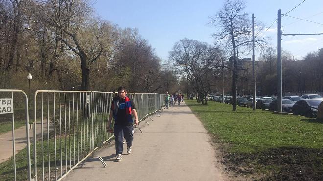 Ограждение парка