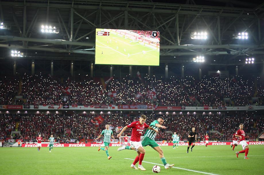 Стадион «Открытие-Арена»