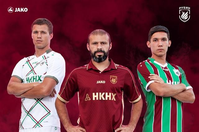 Игровые комплекты «Рубина» в сезоне-2016/17