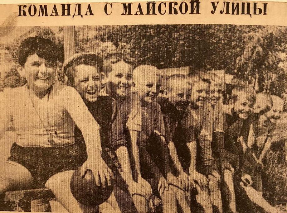 Детская команда Мейтина (Мейтин — второй слева