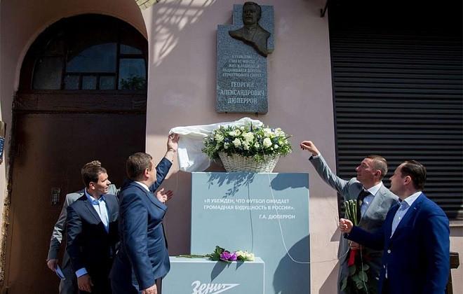 В Петербурге открыт мемориал основателю российского футбола Георгию Дюперрону
