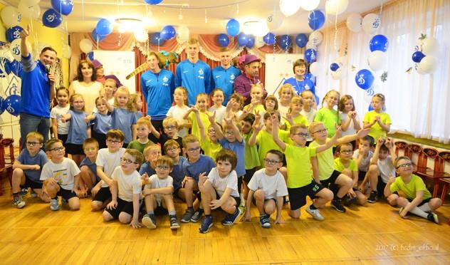 «Динамо» устроило праздник для детей московского лицея
