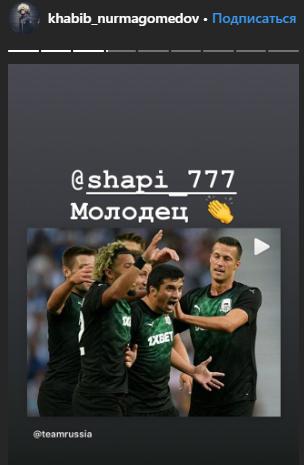 Хабиб оценил игру Сулейманова в матче «Порту» — «Краснодар»
