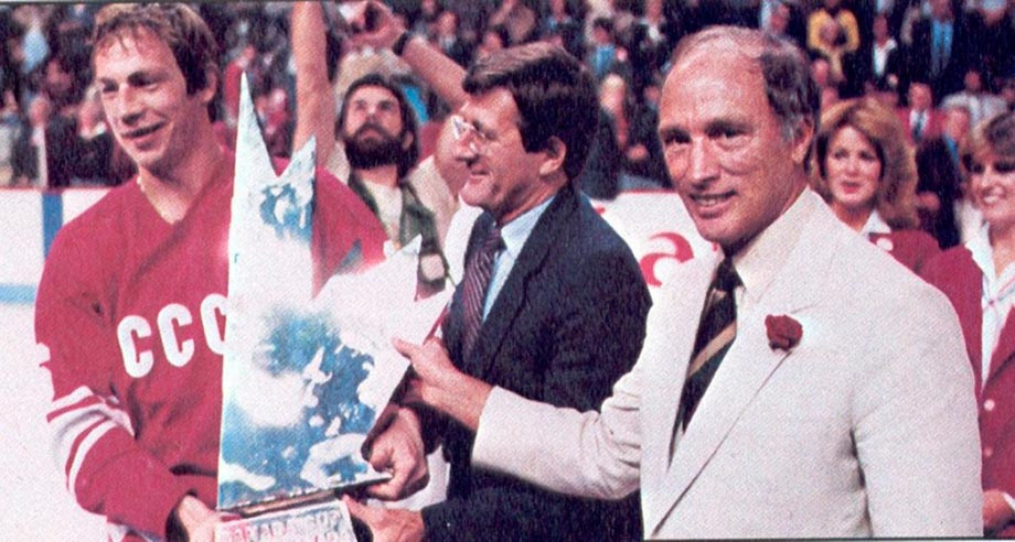 Как в Канаде с полицейскими силой забирали у сборной СССР Кубок Канады-1981