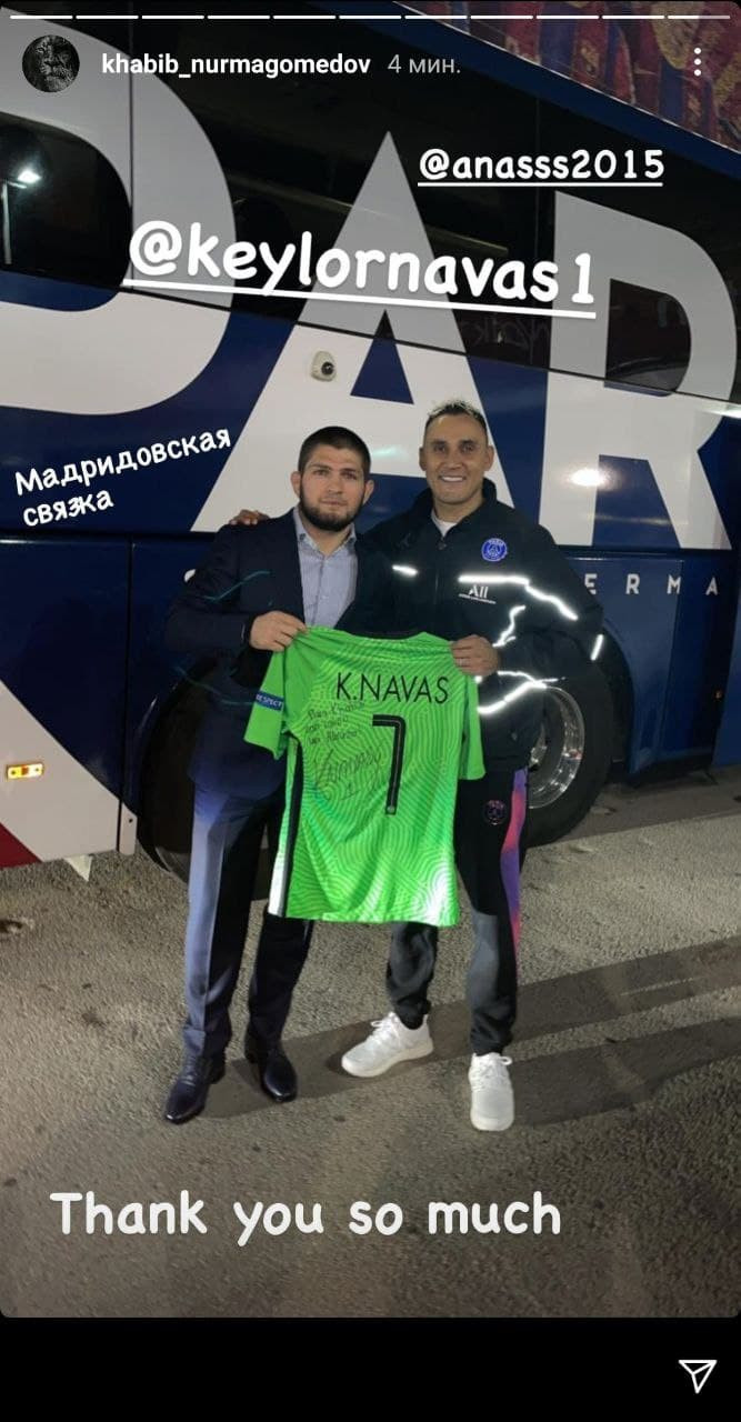 Хабиб Нурмагомедов поддержал «ПСЖ» в матче против «Барселоны» и порадовал фанатов «Реала»