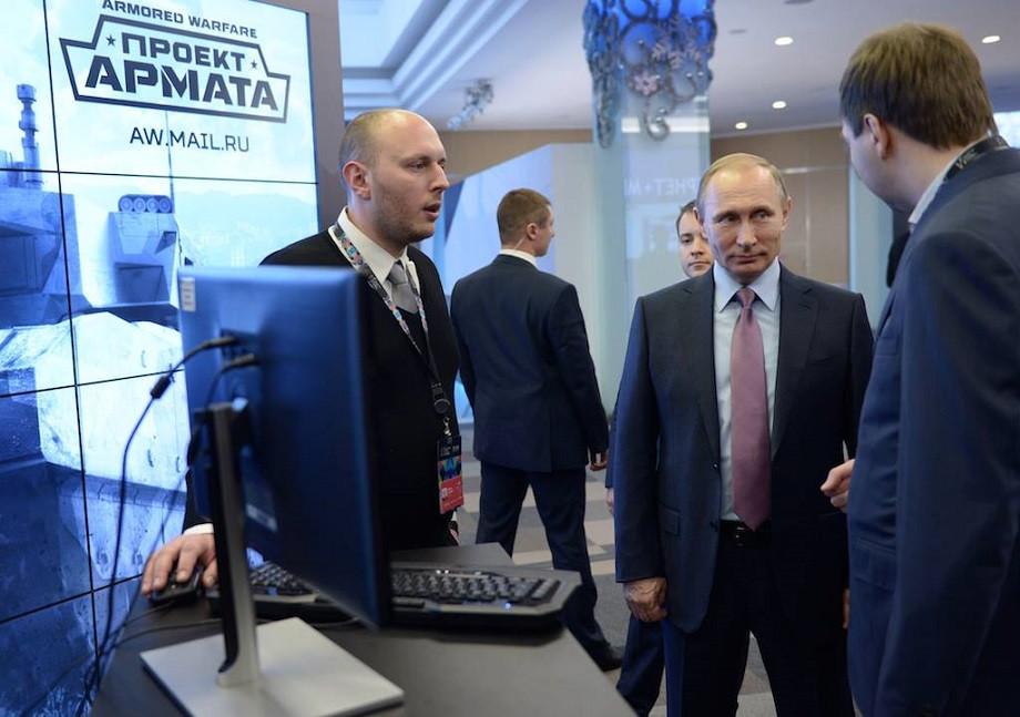 Никита Бокарев и Владимир Путин