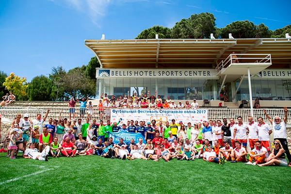 Сыграй в турнире со звездами футбола. Продолжается набор команд и футболистов