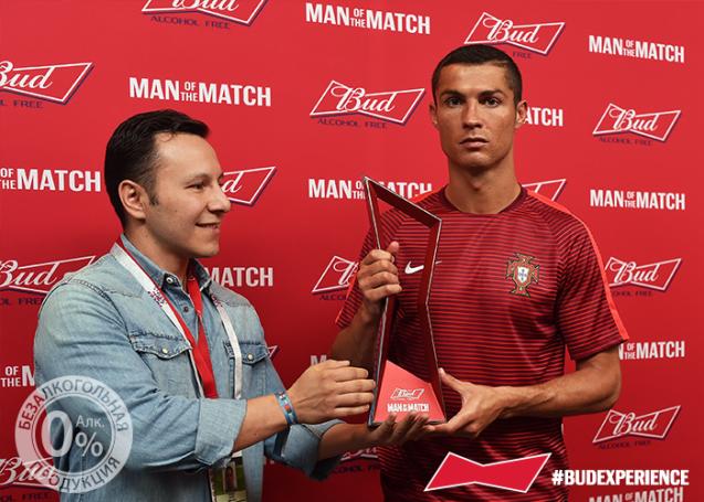 Португалия — Мексика: Криштиану Роналду получил награду BUD AF Man of the Match