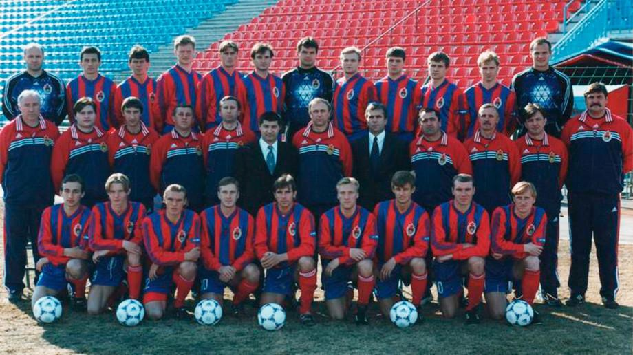 ЦСКА-1999