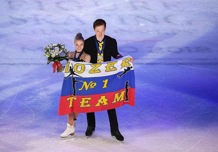 БЕСЕДКА - Спортивные пары  - Страница 14 1521786877339790252