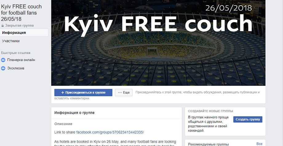 «Мы не хотим, чтобы Киев запомнили как столицу барыг»