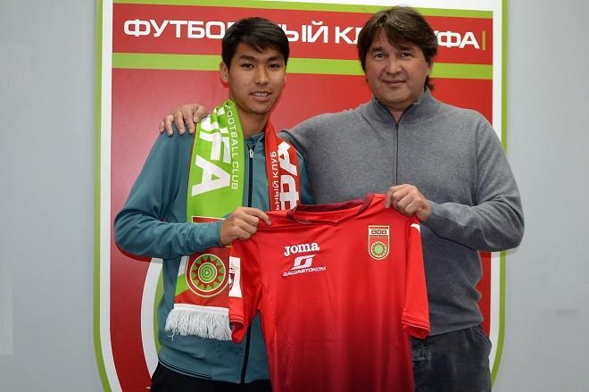 «Уфа» подтвердила подписание контракт с 17-летним казахским форвардом