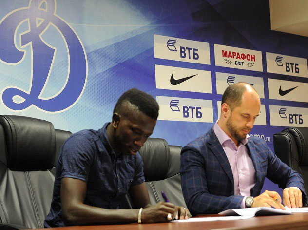 «Динамо» объявило об аренде сенегальского полузащитника Тиама