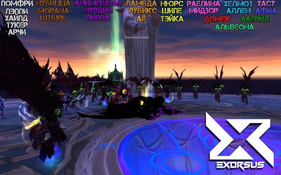 Глава известной гильдии рассказал о впечатлениях от World of Warcraft: Shadowlands