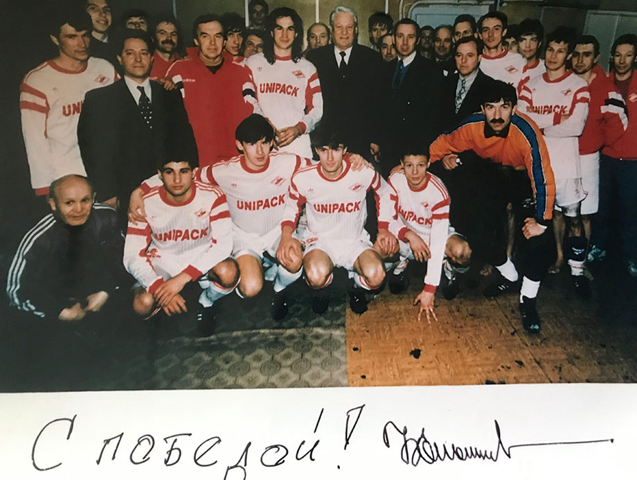 Когда переход из «Зенита» в «Спартак» был нормой, а в Москву ехали за трофеями и иномаркой