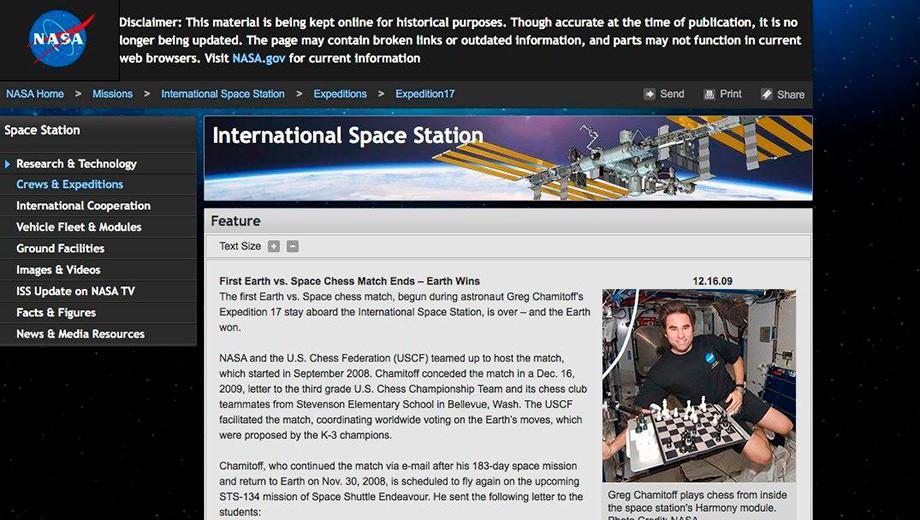 Шахматная партия «Земля – Космос» с участием Карякина – история космических шахмат