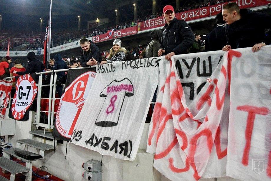 Банеры болельщиков «Спартака», посвященные Денису Глашакову