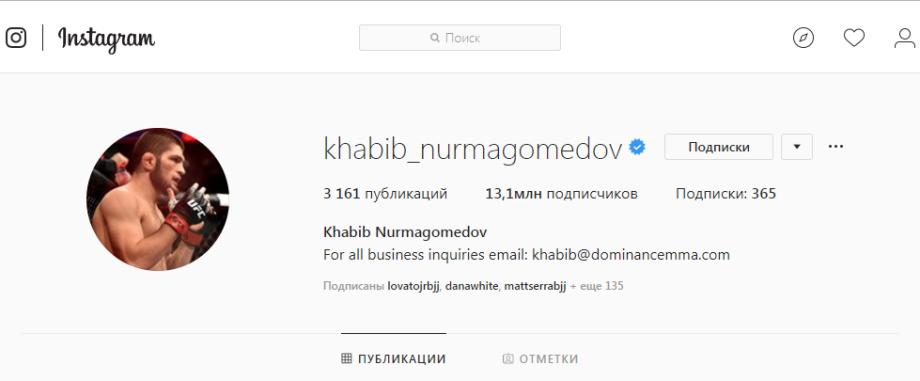 «Мейвезер, ты где?» Хабиб вновь вызвал Флойда и встретился с Эрдоганом