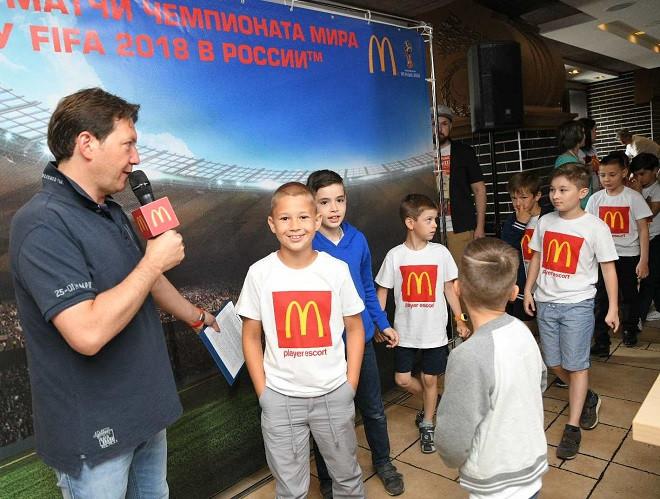 В Москве прошла встреча с детской сборной «Макдоналдс»