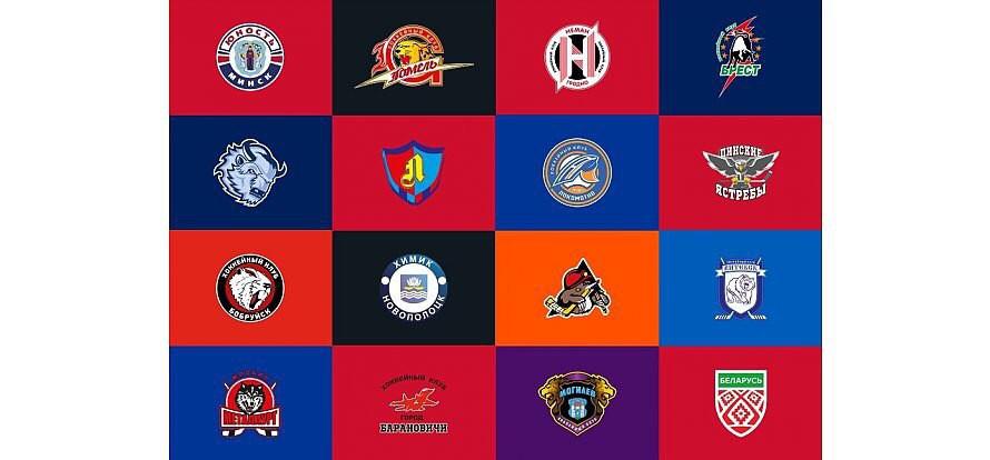 Старые логотипы клубов Экстралиги