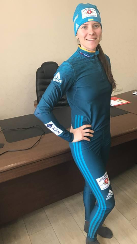 Представлена новая форма сборной Украины по биатлону