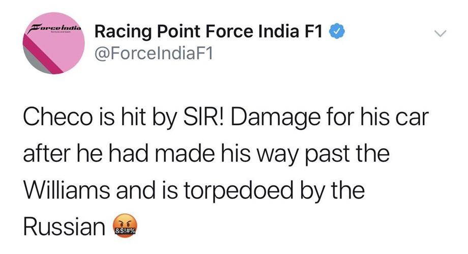 Удалённый твит «Форс Индия»