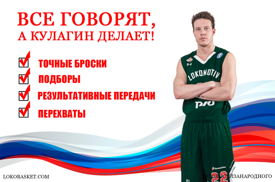 Дмитрий Кулагин стал мэром Оренбурга. Что думает «Локо»?