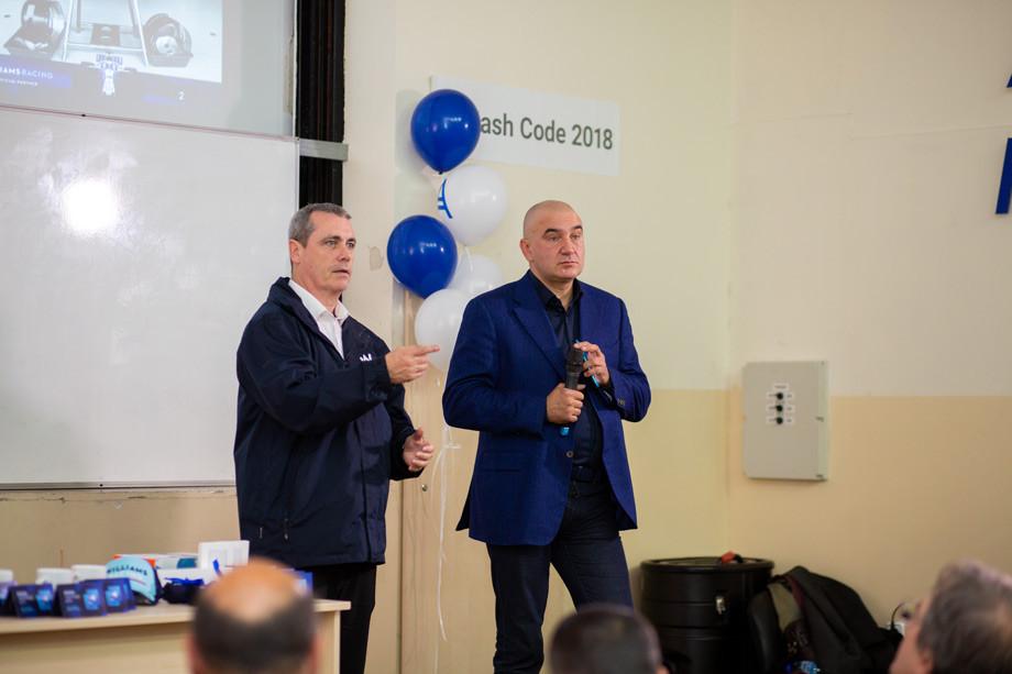 Грэм Хаклэнд и Сергей Белоусов в Софии