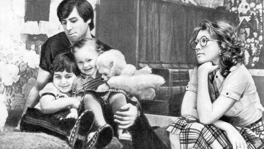 Валерий Харламов с женой и детьми
