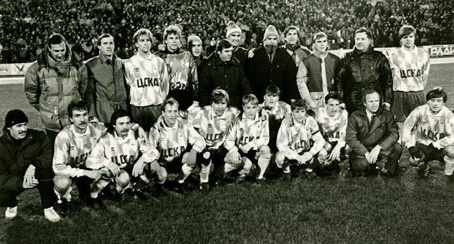 ЦСКА — чемпион СССР 1991 года