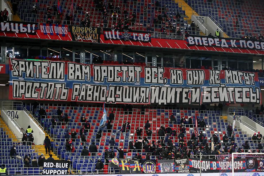 Болельщики выступили против Гончаренко! Но увольнение сейчас – не в стиле ЦСКА
